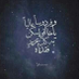 @Imadalharbi1