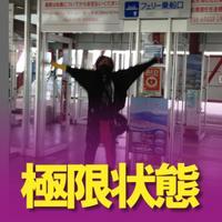ぴょんⒶちぃ様HR60   Social Profile