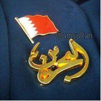 Lulwa Ahmd AlKhalifa   Social Profile