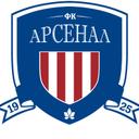 ФК Арсенал 1925 Київ