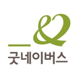 굿네이버스 Social Profile