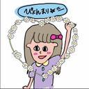 M a r i n a (@0126_ma) Twitter