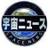 宇宙ニュース Twitter
