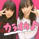 suzuka (@012658Suzuka) Twitter