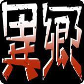 山崎かな ◆ 1日目Q-16a | Social Profile