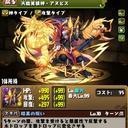 pino@ぼっちさん (@02093050ac1) Twitter
