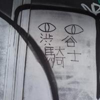 ≡ΦωΦ≡ | Social Profile