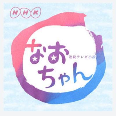 なおこ | Social Profile