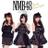 nmb142NMB48