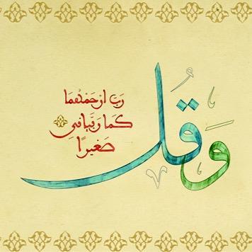 Abu Zaid | Social Profile