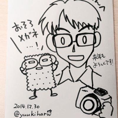 たらこ | Social Profile