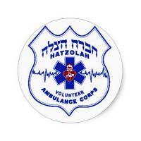 Wiliamsburg Hatzolah | Social Profile