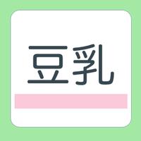 豆乳 | Social Profile