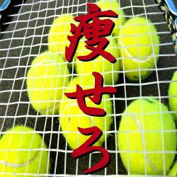 テニス痩せろbot Social Profile