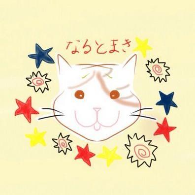 まやかわ(爾) | Social Profile