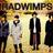 fan387RADWIMPS