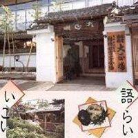 奈良の大正楼 | Social Profile