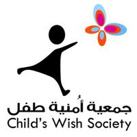 جمعية أمنية طفل♥BH | Social Profile