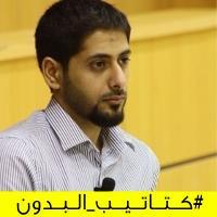 يوسف المحميد   Social Profile