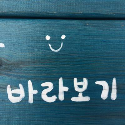 SeA-*(세아)   Social Profile