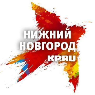 KP.RU - Н. Новгород (@onlinekpnn)