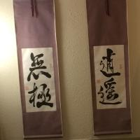 Wuji Systems | Social Profile