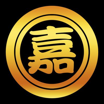 敗北者嘉原 | Social Profile