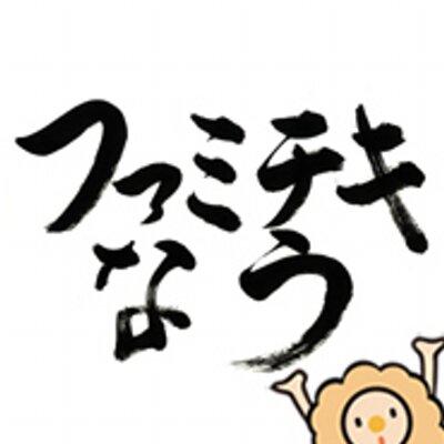 由樹 | Social Profile