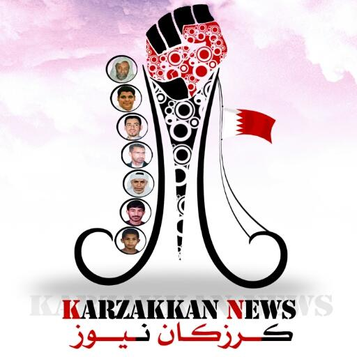 أخبار كرزكان Social Profile