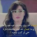 منال حمدى (@01005684287man1) Twitter