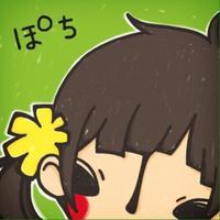 ぽち | Social Profile
