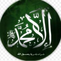 أحاديث النبي ﷺ | Social Profile