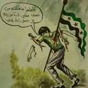 السوري ♡ابراهيم (@001931930) Twitter
