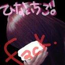 kill_me (@0101kill_me) Twitter