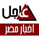 عاجل_مصر