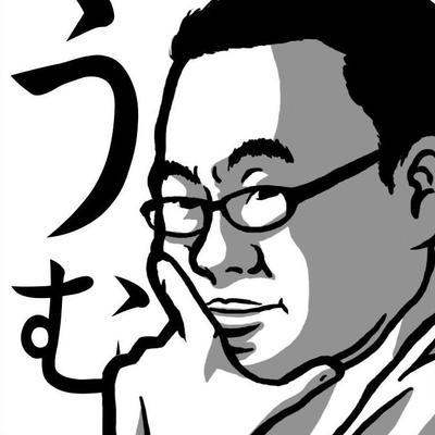 湯浅 創/試験情報アカウント | Social Profile