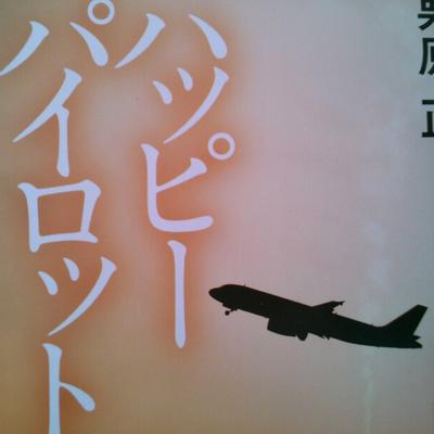 tadashi kurihara | Social Profile