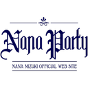 水樹奈々ブログ・非公式更新通知