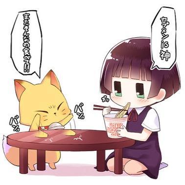 あいか@さぶ | Social Profile