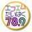 FM789