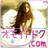 @omoi_todoku_new