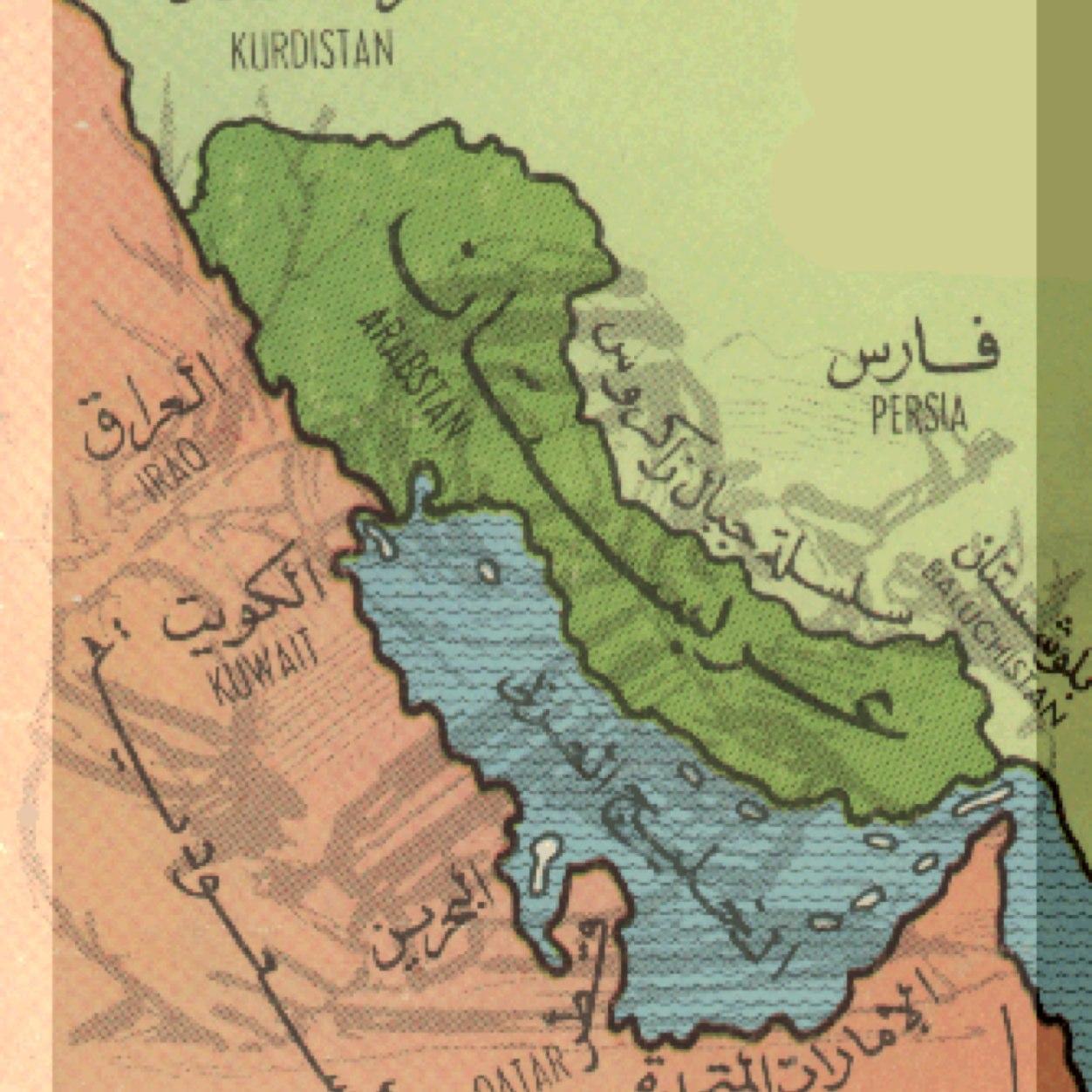 شؤون إيرانية