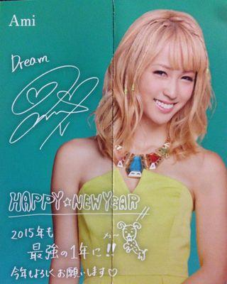 Dream Amiの画像 p1_16