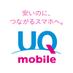 UQ mobile (@UQ_mobile)