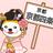 @otoku_kyoto