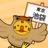@otoku_ikebukuro