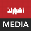 Photo of AkhbarakMedia's Twitter profile avatar