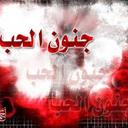 Ahmed Abdoo (@01124803573A) Twitter