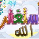 Ahmad Bishtawe (@01f99fdeb7084a9) Twitter