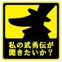 みきと (@0202Kimita) Twitter